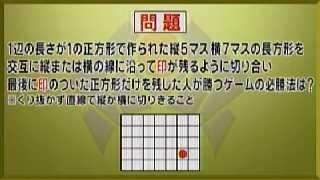 Komadai_03