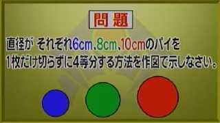 Komadai_04